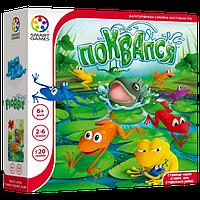 Настольная игра Smart Games Поторопись (Froggit)