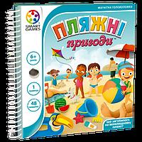 Настольная игра Smart Games Дорожная магнитная игра Пляжные происшествия (Puzzle Beach)