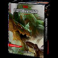 Настольная игра Hobby World Подземелья и драконы. Стартовый набор. Dungeons & Dragons
