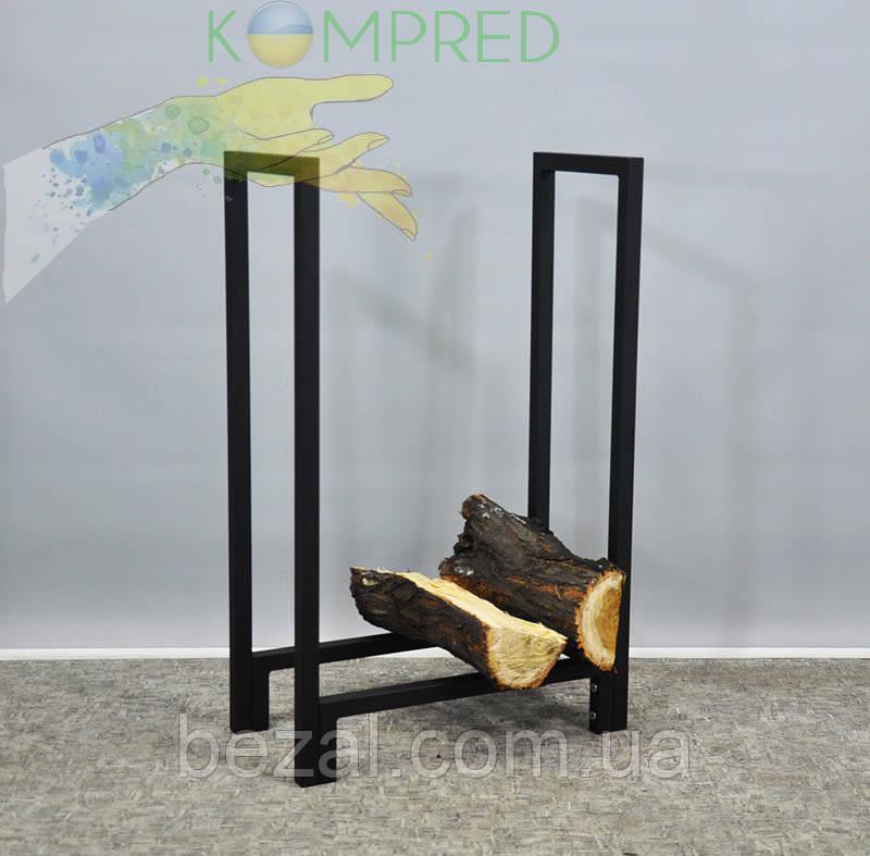 Дровница для хранения дров металлическая
