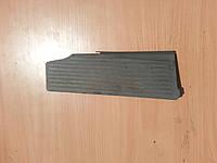 """Накладка на площадку для """"отдыха"""" ноги Audi 100 A6 C4 91-97г"""