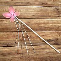 Волшебная палочка ФЕИ с мишурой розовая