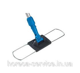 Держатель мопа Uctem Standard для сухой уборки синий 40 см.