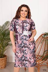 Вечернее платье «Имитация костюма» с цветочным принтом. Размеры 54-62
