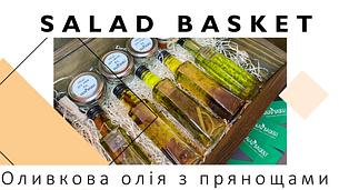 """Олівкова олія з прянощамі """"SALAD BASKET"""""""