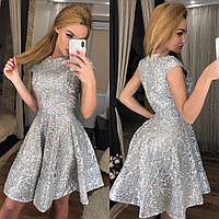 Роскошное пышное платье.
