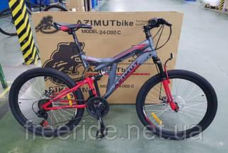 Подростковый Велосипед Azimut Power 24 D (17) серо-красный