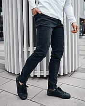 Джинсы мужские зауженные черные от бренда Тур модель Слим