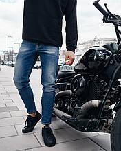 Джинсы мужские зауженные синие от бренда Тур модель Модерн