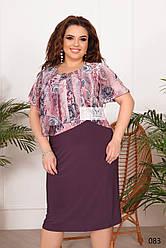 Романтическое Платье с шифоновой пилериной. Размеры 54-62