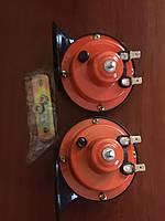 Сигнал (к-т 2 шт) 12 V Lavita электрический улитка, LA 180402