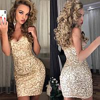 Платье футляр золото.