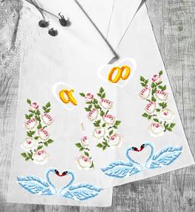 Заготовки рушников на свадьбу