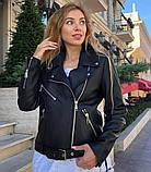 Куртка жіноча натуральна *ADAMO*, шкіра теляча преміум, розмір С,М,Л,ХЛ,білий,чорний колір, фото 6