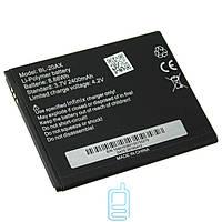 Аккумулятор Infinix BL-20AX 2400 mAh 20AX AAAA/Original тех.пакет