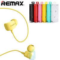 Наушники с микрофоном Remax RM-502 Crazy Robot желтые