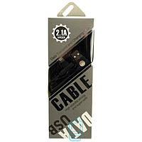 USB кабель Speed cloth 2.1A Lightning 2L-образный 1m черный