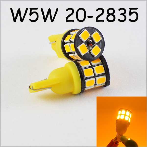 Светодиодная лампа в указатель поворота, подсветку SLP LED под цоколь W5W(T10)  20- 2835 9-30 В. Желтый