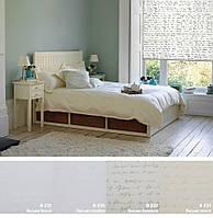 Ролеты тканевые (рулонные шторы) Письмо открытый короб