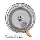 Кухонна мийка Imperial 510-D Decor (IMP510DDEC), фото 3
