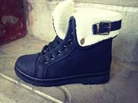 Зимние ботинки женские чёрные с белым отворотом №15