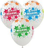 """Латексные шары С Днем Рождения цветные звезды на прозрачном 12"""" (30 см) 10 шт"""