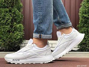 Чоловічі кроссовки Reebok білий. [Розміри в наявності: 41,42,43,44,45,46]