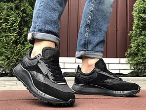 Чоловічі кроссовки Reebok чорні. [Розміри в наявності: 41,42,43,44,45,46]
