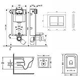 Набір Qtap інсталяція 3 в 1 Nest QT0133M425 з панеллю змиву квадратної QT0111M06029SAT + унітаз з сидінням, фото 2