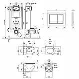 Набор Qtap инсталляция 3 в 1 Nest QT0133M425 с панелью смыва квадратной QT0111M06029SAT + унитаз с сиденьем, фото 2