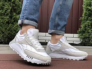 Чоловічі кроссовки Reebok білий / бежевий. [Розміри в наявності: 41,43,44,45,46]