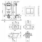 Набір Qtap інсталяція 3 в 1 Nest QT0133M425 з панеллю змиву квадратної QT0111M06028CRM + унітаз з сидінням, фото 2