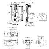 Набор инсталляция 5 в 1 Grohe Rapid SL 38827000 + унитаз с сиденьем Qtap Lark QT0331159W, фото 2