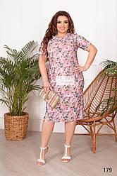 Летнее вечерние Платье с цветочным принтом . Размеры 54-62