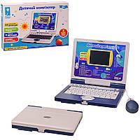 Детский обучающий игровой ноутбук для детей от 5-ти лет PL-720-80 на русском, украинском и английском языках (