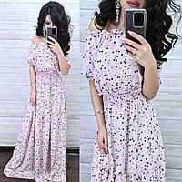 Женское летнее платье в пол Симона с открытыми плечами на резинках в принт горох