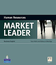 Market Leader , Human Resources / Пособие для HR английского языка