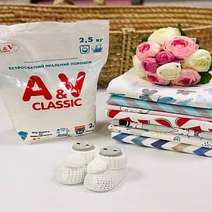 Бесфосфатный стиральный порошок A&V Classic (без запаха)  2,5 кг.