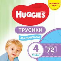 Подгузник Huggies Pants 4 для мальчиков (9-14 кг) 72 шт (5029053564104)