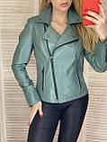 Куртка женская натуральная, кожа телячья, размеры С,М,Л,ХЛ, много цветов, фото 4
