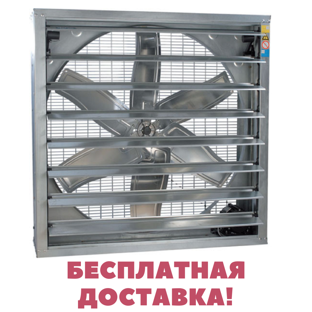 Вентилятор осьовий Турбовент ВСХ-620