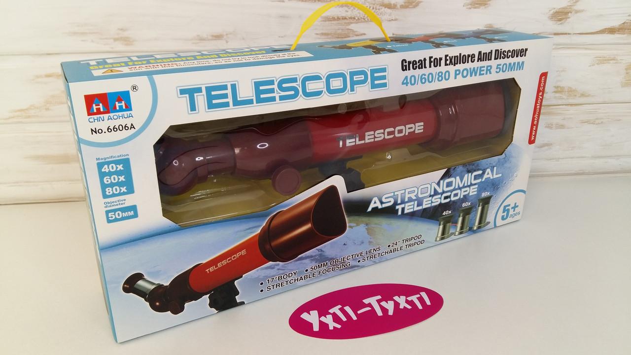 Детский телескоп на штативе 45 см, увеличение в 40,60,80 раз, Телескоп зі штативом 6606А