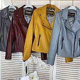 Куртка женская натуральная, кожа телячья, размеры С,М,Л,ХЛ, много цветов, фото 3