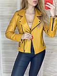 Куртка женская натуральная, кожа телячья, размеры С,М,Л,ХЛ, много цветов, фото 5