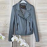 Куртка женская натуральная, кожа телячья, размеры С,М,Л,ХЛ, много цветов, фото 8