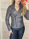 Куртка женская натуральная, кожа телячья, размеры С,М,Л,ХЛ, много цветов, фото 9