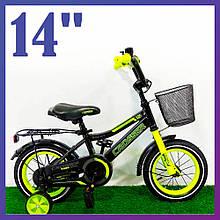 """Велосипед дитячий двоколісний з кошиком Crosser Rocky 14"""" зростання 90-115 см вік 3 до 6 років чорно-салатовий"""