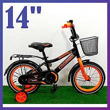 """Велосипед дитячий двоколісний з кошиком Crosser Rocky 14"""" зростання 90-115 см вік 3 до 6 років"""