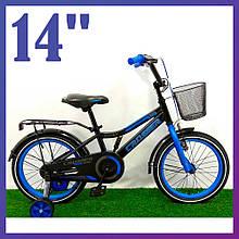 """Велосипед дитячий двоколісний з кошиком Crosser Rocky 14"""" зростання 90-115 см вік 3 до 6 років чорно-синій"""