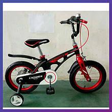 """Велосипед дитячий двоколісний на магниеовй рамі Crosser Space 14"""" зростання 90-115 см вік 3 до 6 років, чорний"""